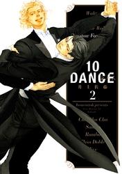 10DANCEの2巻を無料で読む方法!漫画村やzipは?