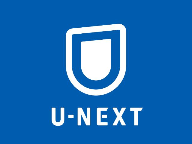 U-NEXTのロゴ画像