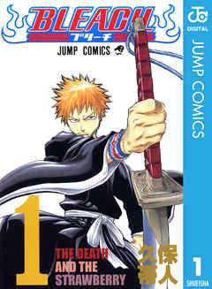 【BLEACH】全巻無料で漫画を読めるか調査!最新刊まで安全に一気読み